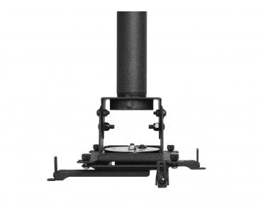 NEC PJ02UCMPF-B    Universal Floor & Portrait Ceiling Mount for Projectors up to 34kg, black