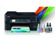 BROTHER multifunkce inkoustová DCP-T920W - A4 128MB 1200x6000 17ppm 150+80/20 OBOUSTRANÝ TISK USB 2.0 WIFI  WIFI LAN