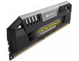 Corsair Vengeance Pro 8GB (Kit 2x4GB) 1600MHz DDR3 CL9 1.5V, chladič, XMP 1.3