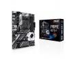 ASUS Prime X570-P ASUS Prime X570-P, AM4, X570, 4 DDR4/ 128 GB, HDMI
