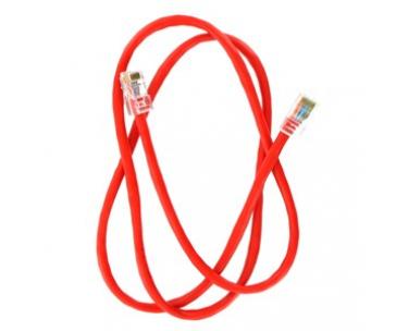 4WORLD 04711 4World Síťový kabel RJ45 s krytkou, Cat. 5e UTP, 1m, Červený