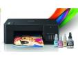 BROTHER multifunkce inkoustová DCP-T220 - A4 64MB 1200x6000 16ppm 150listů USB 2.0