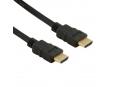 4WORLD 09562 4World Kabel HDMI - HDMI 19/19 M/M 1.8m, 30 AWG, pozlacený
