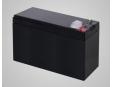 CyberPower náhradní baterie (12V/8Ah) pro CP900EPFCLCD