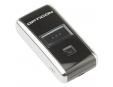 Opticon OPN-2001, Laserový mini datakolektor, USB
